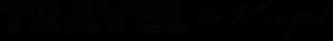 Travel to Kenya banner in black lettering